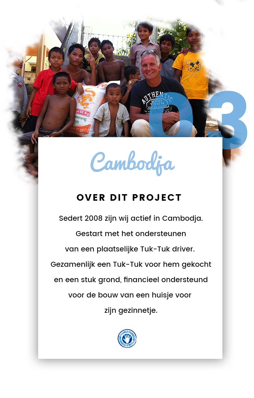 cambodjaproject